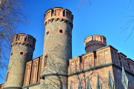 parapet wall: Friedrichsburg Gate - old German Fort in Koenigsberg. Kaliningrad (until 1946 Koenigsberg), Russia Editorial