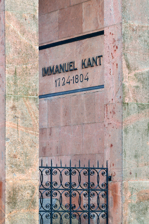 philosopher: Tomb of the German philosopher Immanuel Kant near The Cathedral. Kaliningrad (until 1946 Koenigsberg), Russia