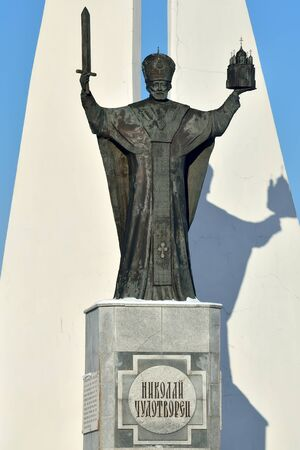 patron of europe: Monument to St Nicholas The Wonderworker. Kaliningrad, Russia