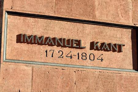 immanuel: Tomb of the German philosopher Immanuel Kant near The Cathedral. Kaliningrad, until 1946 Koenigsberg, Russia