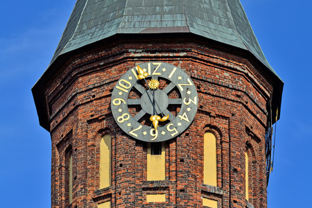Tower of the Cathedral of Kenigsberg. Gothic 14th century. Symbol of the city Kaliningrad, Koenigsberg before 1946, Russia Stock Photo