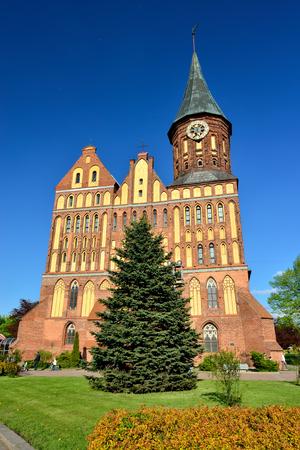Konigsberg Cathedral. Kaliningrad, formerly Koenigsberg, Russia Lizenzfreie Bilder