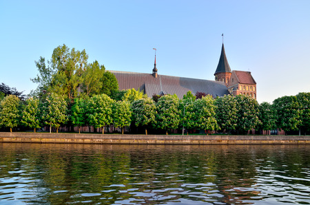 Konigsberg Cathedral on Kneiphof island. Kaliningrad, formerly K Standard-Bild