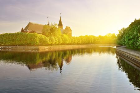Königsberger Dom auf Kneiphof. Gotisches 14. Jahrhundert. Symbol der Stadt Kaliningrad, Königsberg vor 1946, Russland Lizenzfreie Bilder