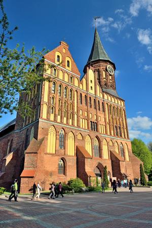 Kathedrale von Königsberg auf der Insel Kneiphof. Kaliningrad, fo Lizenzfreie Bilder