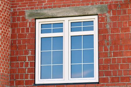 Modern window in building house Standard-Bild