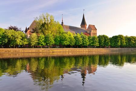 Cathedral of Koenigsberg on a summer evening. Kaliningrad, forme