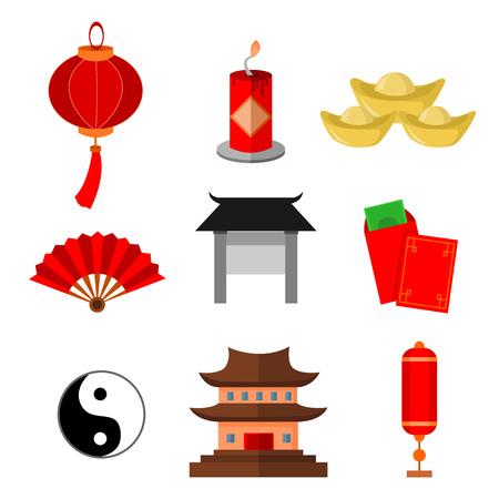 Chinese Custom Simple Icon Vector Illustration Graphic Design Set Illustration