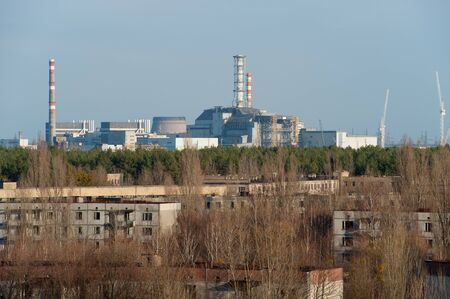 npp: city of Pripyat, near the fourth unit of the Chernobyl nuclear power station Stock Photo