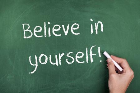 believe: Creer en ti mismo Foto de archivo