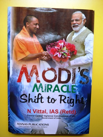 Chennai,TamilNadu/India-08202019: Modi's Miracle: Shift to Right (English, Hardcover, N Vittal IAS) on a yellow background
