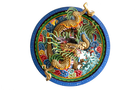 annals: dragon in the circle Stock Photo