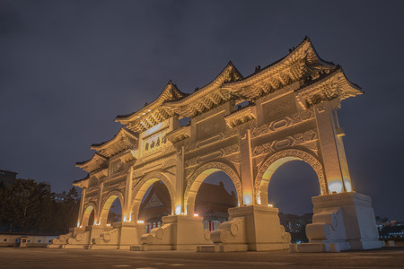 Main gate of National Taiwan Democracy Memorial Hall ( National Chiang Kai-shek Memorial Hall ), Taipei, Taiwan Editorial