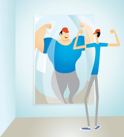 The False Mirror - Vector Illustration