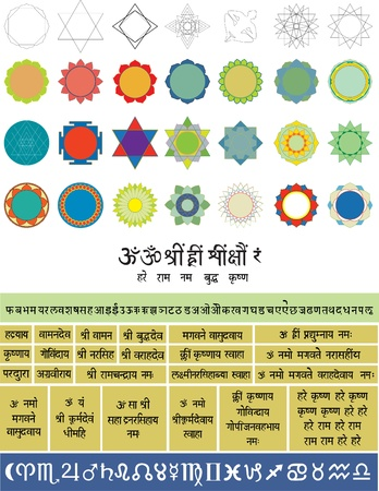 spiritual growth: Set of elements to create yantras Illustration