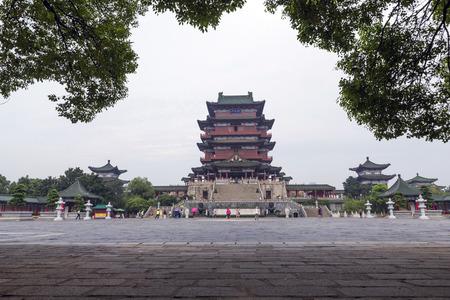 teng: Pavilion of Prince Teng