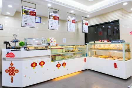 bread shop: Bakery Editorial