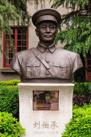 theorists: Statue of Liu Baicheng