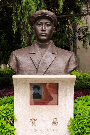 chang: Statue of He Chang