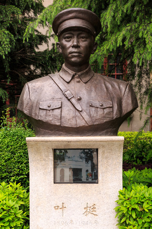 ting: Statue of Ye Ting