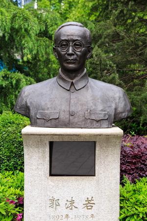 historian: Statue of Guo Mo Ruo