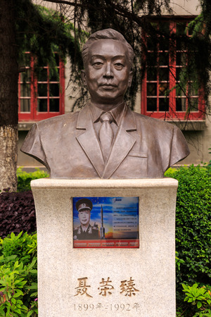 founding fathers: Statue of Nie Rongzhen
