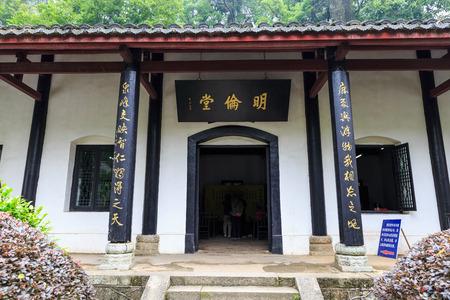 ming: Ming Luntang