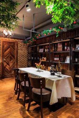 redwine: Wine restaurant