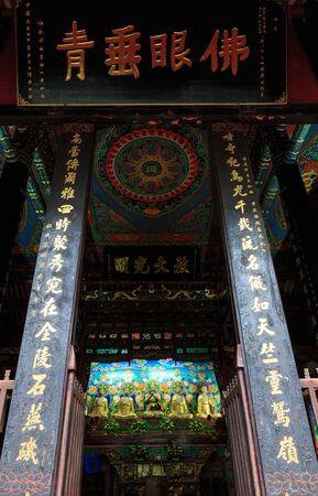 bouddhisme: Temple de Bouddhisme