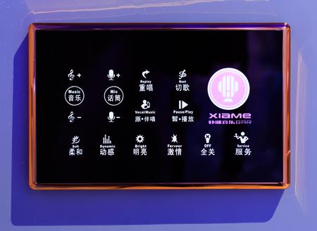 panel: control panel