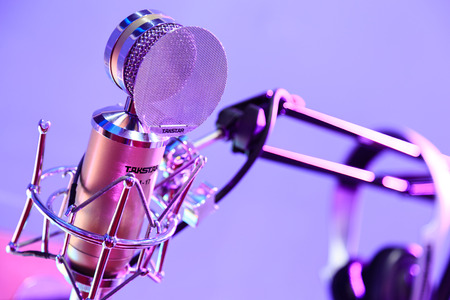audition: microphone