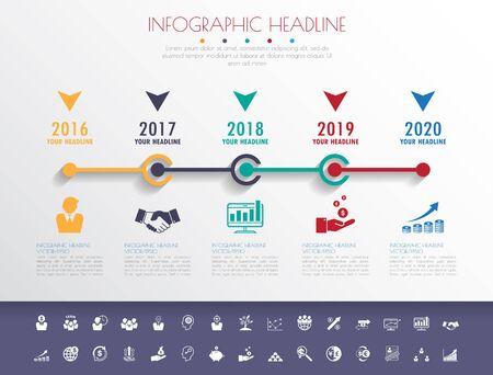 타임 라인 infographics 아이콘을 설정합니다. 벡터. 삽화.