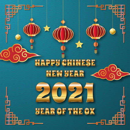 Chinese style Happy new year 2021. 2021 Greetings card. abstract background.2021 background banner. Vector illustration. Ilustração