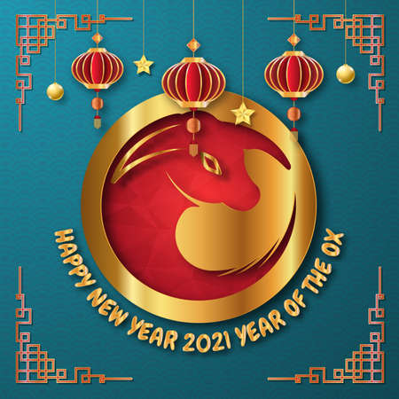 Chinese style Happy new year 2021. abstract background 2021 background banner Vector illustration.