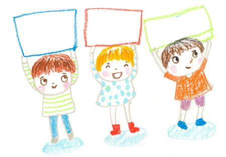 空板、オイル パステル画用イラストを保持している子供