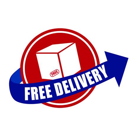 stuffs: free delivery box arrow Illustration
