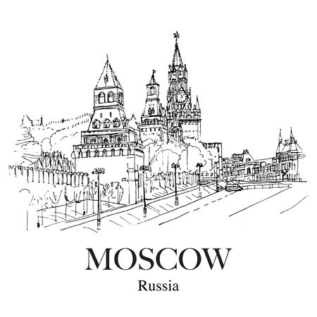 KREMLIN WALL AND RED SQUARE, MOSCOW, RUSSIA: Hand drawn sketch, illustration. Poster, postcard, calendar