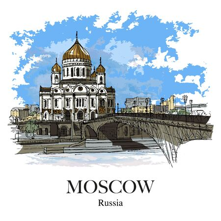 MOSCOW, RUSSIA: Panoramic view to the Cathedral of Christ the Savory and bridge. View from the embankment of the Moscow River. Hand drawn sketch plus vector, illustration. Postcard, poster, calendar. Ilustração