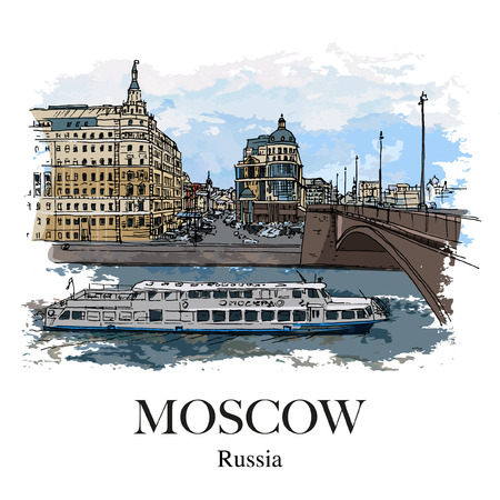 MOSCOW, RUSSIA: Hotel Balchug Kempinski and Bolshoy Moskvoretsky bridge. Moskva River. German aviator Mathias Rust landed on the bridge