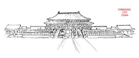 Taihe Dian (Hall of Supreme Harmony), Forbidden City, Beijing, China: Panoramic view. Hand drawn sketch on paper. Poster, post card