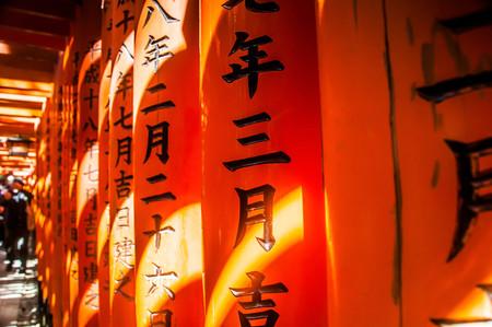 Fushimi Inari taisha kyoto landmark
