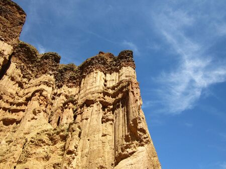 rare rocks: Erosion formation of rocks and blue sky.