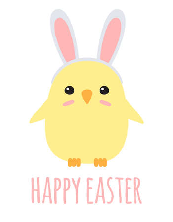 Vector hand drawn doodle flat easter chick with rabbit ears and happy easter lettering isolated on white background Иллюстрация