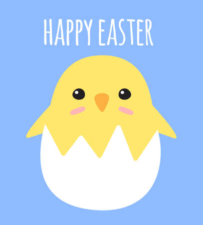 Vector flat cartoon doodle chick in egg shell and happy easter lettering isolated on blue background