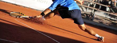 Tennis player Stock Photo - 3459651