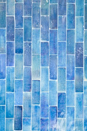Blue mosaic tile seamless pattern - background for continuous replicate   photo