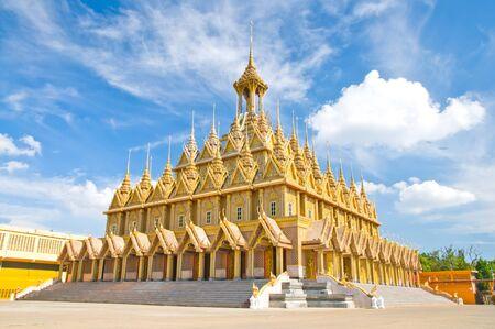 Wat Tasung temple , authaitanee thailand