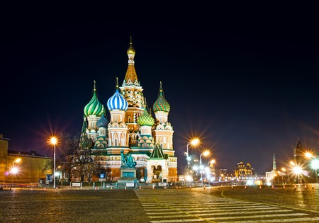 Red Square. Saint Basils Cathedral. Moscow. Russia. photo
