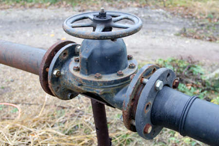 conection: Waterpump - Pipes - Connection Stock Photo