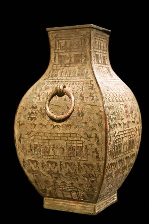 dynasty: Ancient chinese vase (Shang period, Han Dynasty) Stock Photo